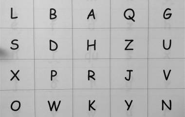 The game Alphabet memory